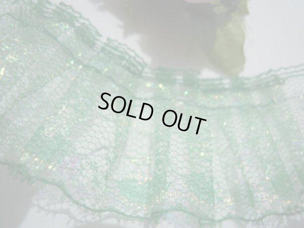 画像3: 流行の予感! 大人気のエコ・レースタワシに・・・ グリーンのパールラメのボックス加工フリル 10M