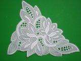 可愛い花柄の綿モチーフレース 4枚入り
