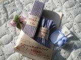 テープ&ロープ ミックスパック スモーキーラベンダー
