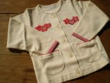 綿の生成りのニットの子供服 サイズ110