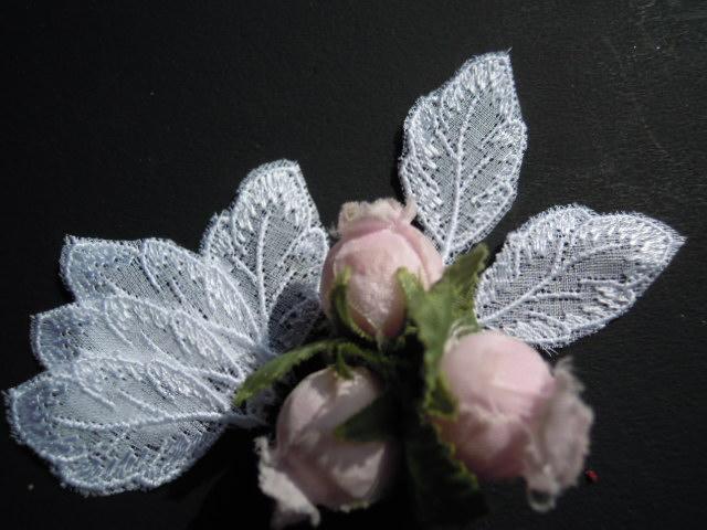 画像1: 幅約2.2c  光沢感のあるシロのエレガントなリーフ柄の綿レース 3M