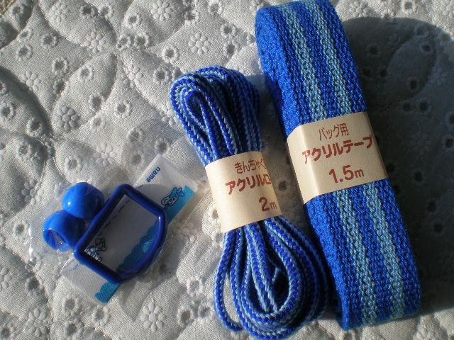 画像1: テープ&ロープ ミックスパック ブルーXサックス