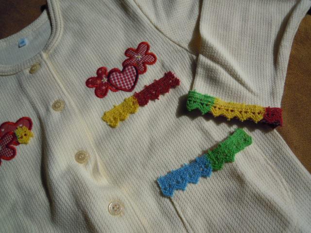 画像1: 遊び心が一杯!!!綿のマルチカラー ケミカルレース 3M
