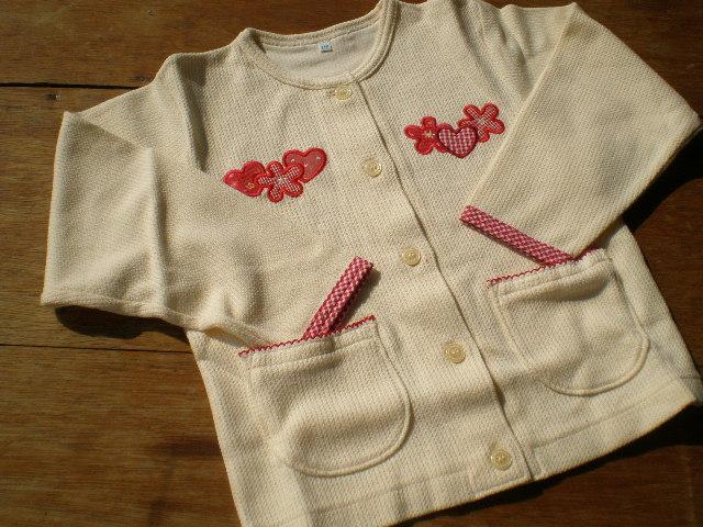 画像1: 綿の生成りのニットの子供服 サイズ110